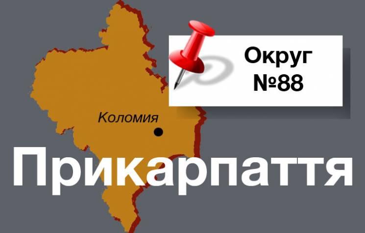 """Округ №88: Як """"Батьківщина"""" програє вибори в окрузі, депутатом від якого є Тимошенко"""