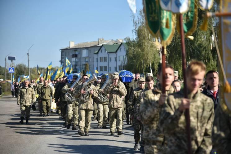 На Тернопільщині перепоховали останки 41-го воїна Армії УНР (ФОТО)
