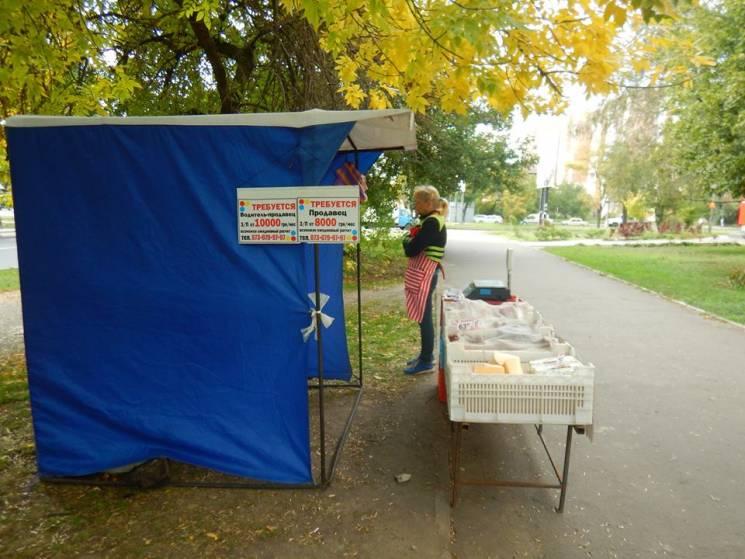 В одному з районів Миколаєва розігнали стихійних торговців (ФОТО)