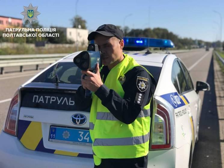 Вберегтись від ДТП: Полтавська поліція к…