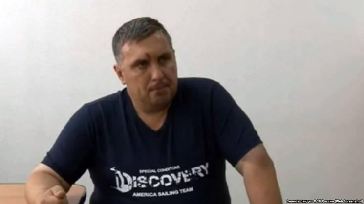 """""""Українського диверсанта"""" Панова етапували до Москви"""