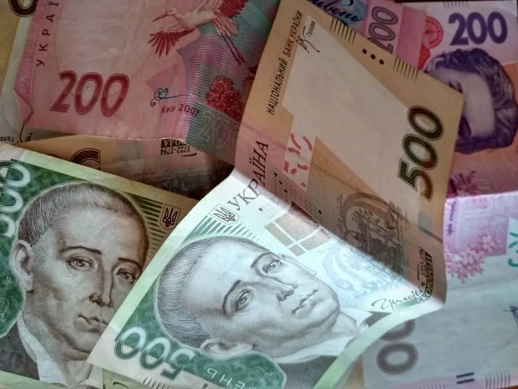 До місцевих бюджетів Сумщини надійшла кругленька сума