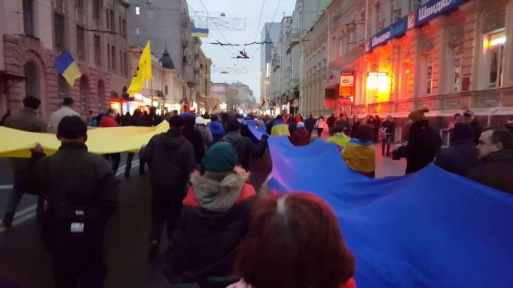 У центрі Харкова пройде марш звитяги до Дня захисника України