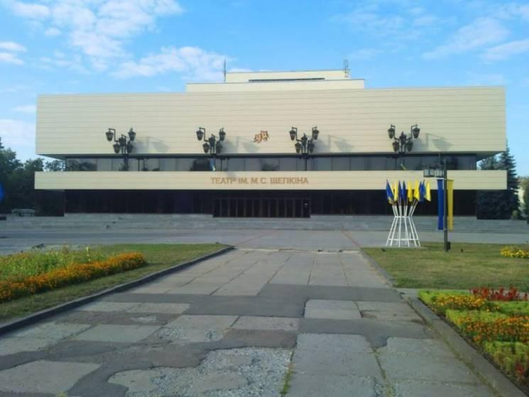 Сумчанам обіцяють приз за кращий проект благоустрою Театральної площі