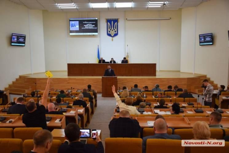 У Миколаєві під час сесії облради голосували картками відсутніх депутатів