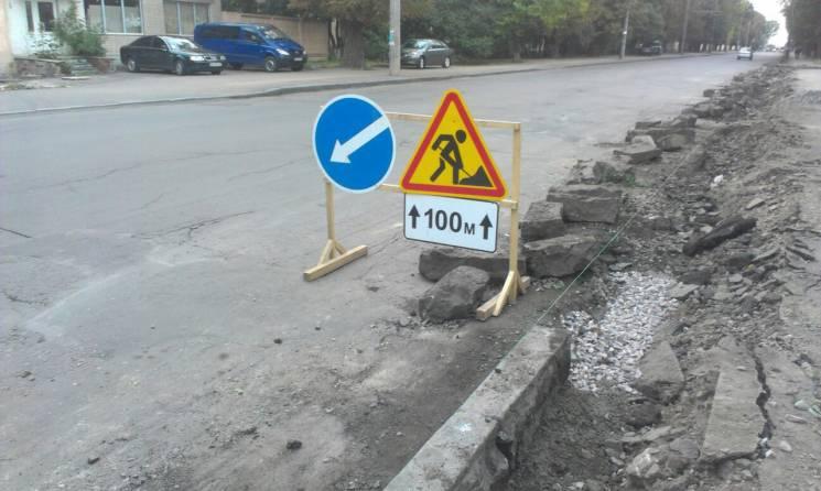 """На Тернопільщині """"дорожні"""" мільйони виділили своїм"""