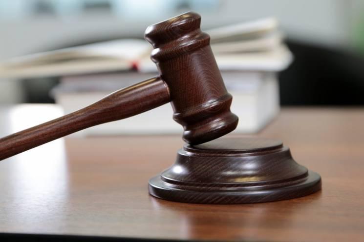 Майже 20,5 тис. грн сплатить посадовець-хабарник на Тернопільщині