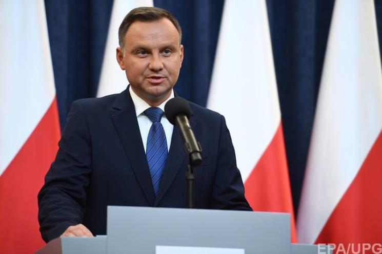 Маніпуляції Дуди: Чому українцям не варто тішитись підтримці польського президента