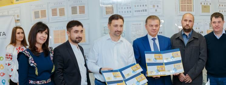 Як у Вінниці в унікальному музеї відзначили 100-річчя української марки