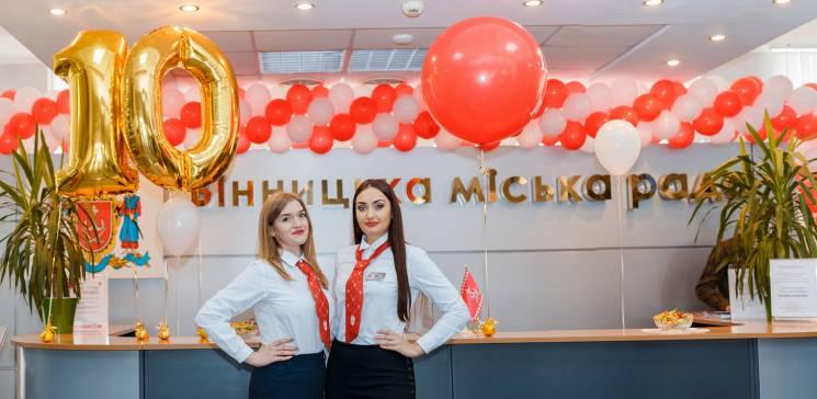 """""""Прозорий офіс"""" у Вінниці відзначив перший ювілей (ФОТО)"""