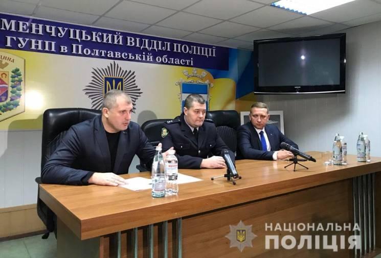 Поліцію Кременчука очолив Сергій Терела