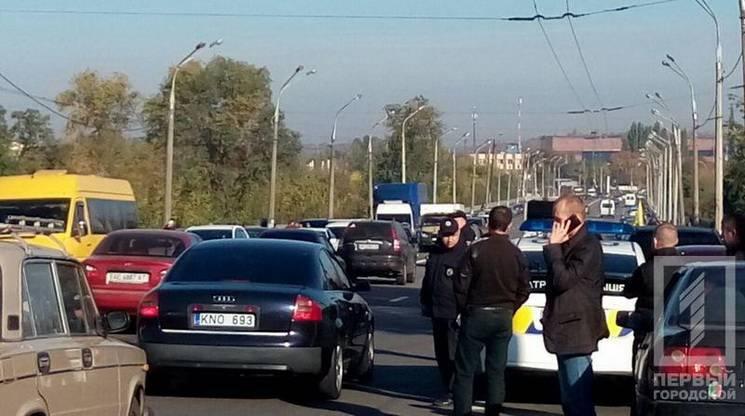 У Кривому Розі водії зупинились на дорозі й мітингували проти підвищення цін на пальне