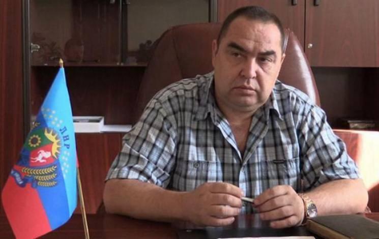 """У Дніпрі продовжують розгляд справи щодо ватажків терористів """"ЛНР"""""""