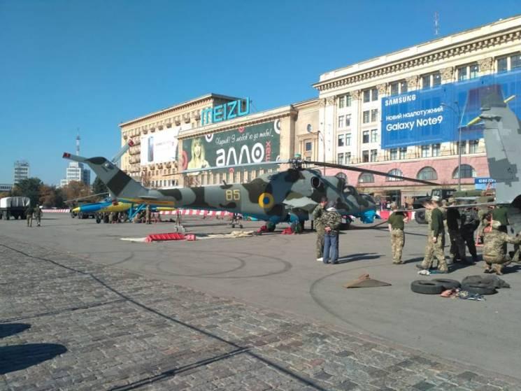 У центрі Харкова – масштабна виставка озброєння (ФОТО)