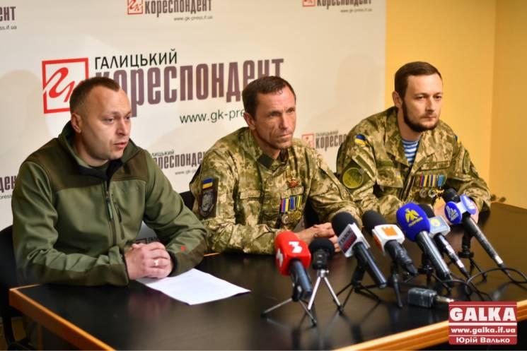 На Прикарпатті відбудеться Всеукраїнський форум ветеранів АТО (ФОТО)