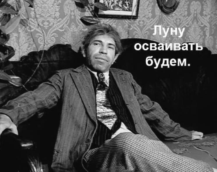 """""""Російська ракета знову виявилася важчою за повітря"""": Як у мережі троллять ракету """"Союз"""", що впала"""