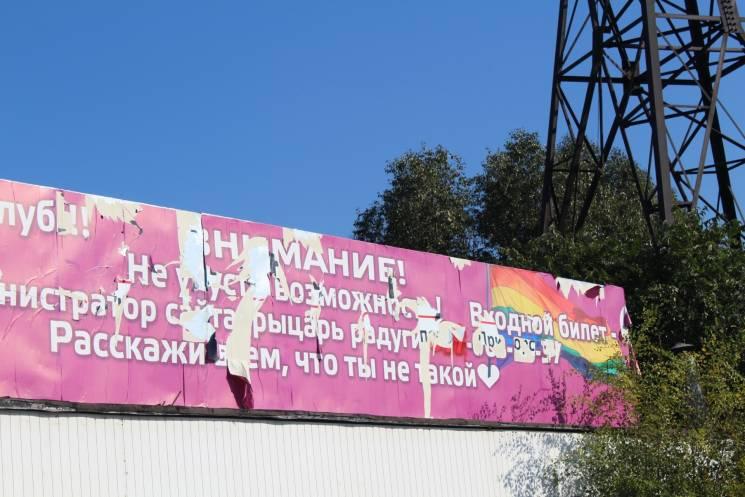 """Біля запорізького автовокзалу прибрали """"неетичну"""" рекламу (ФОТО)"""