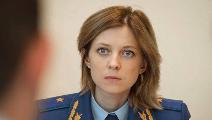 ГПУ склала підозру Поклонській щодо переслідування Сенцова та інших кримських політв'язнів