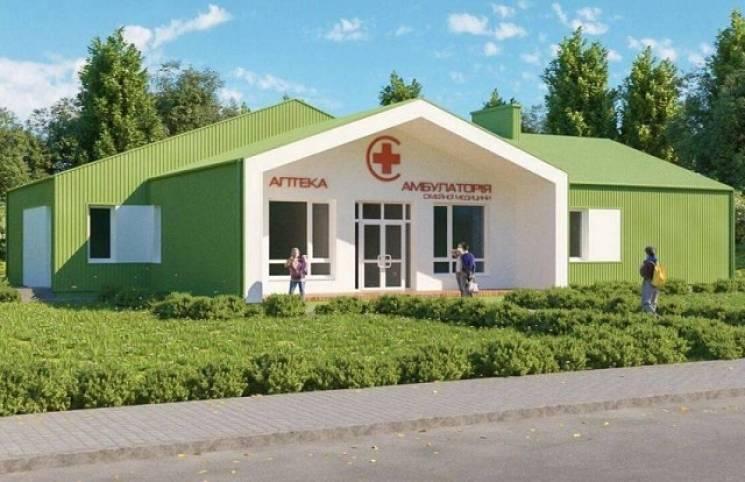 На Хмельниччині буде 27 нових сільських амбулаторій