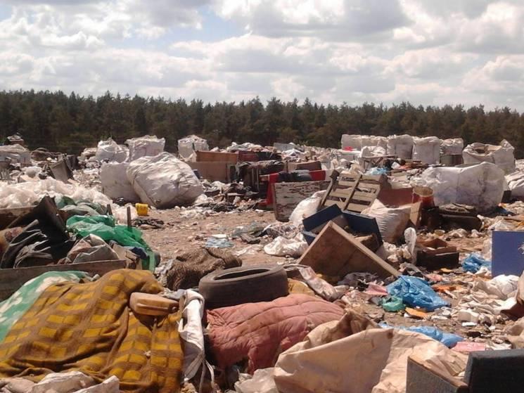 Під Полтавою знову горить міське сміттєзвалище