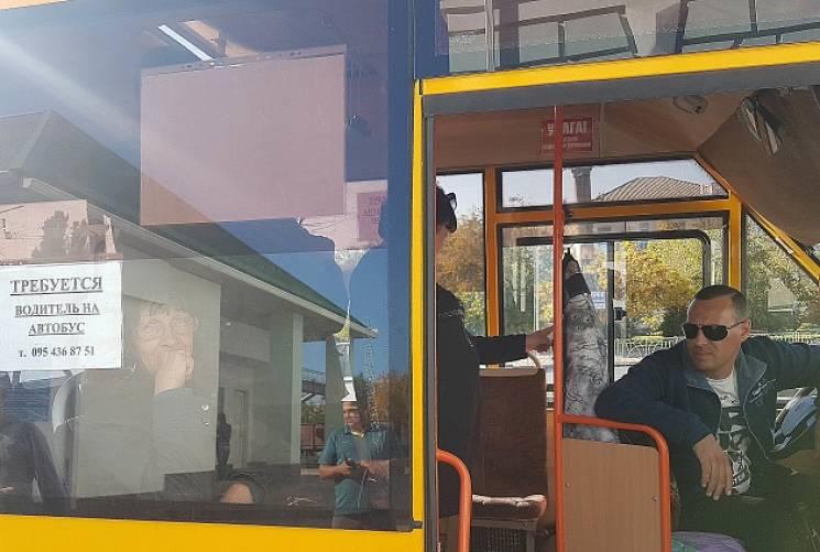 У Бердянську перевірять міські маршрутки