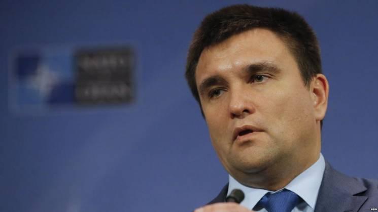 Клімкін каже, що спроби Росії використати ситуацію на Закарпатті загрожують Європі