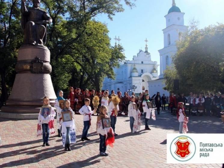 У Полтаві розпочались урочистості до Дня захисника України (ФОТО)
