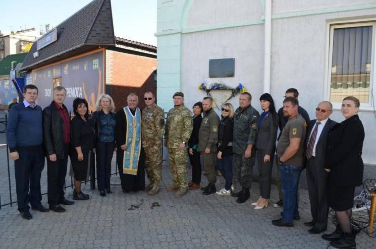 На Запоріжжі увічнили вояків, що сто років тому торували шлях до незалежної України (ФОТО)
