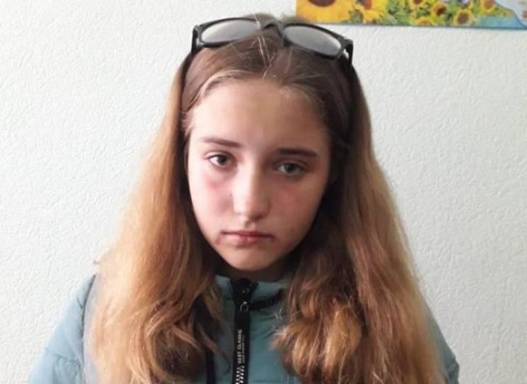 У Вінниці зникла 12-річна дівчинка (ФОТО)