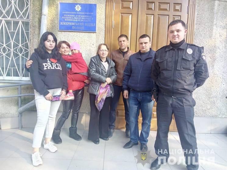 На Вінниччині дві сестрички втекли з реабілітаційного центру, щоб побачитись з мамою