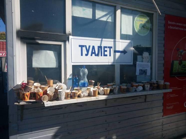 Купи бруду та сміття: Як зустрічають гостей у славному місті Пирятин на Полтавщині (ФОТО)