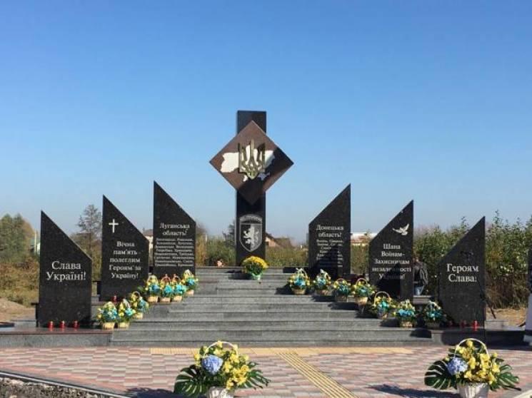 На Яворівщині відкрили меморіал пам'яті воїнам 24-ї Королівської бригади