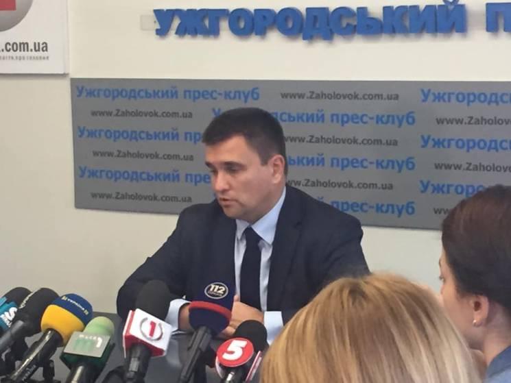 Клімкін в Ужгороді заявив, що саме вигідно Росії (ФОТО)