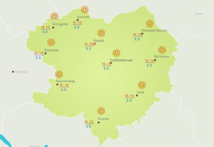 У Харкові очікується тепла та сонячна неділя (ФОТО)