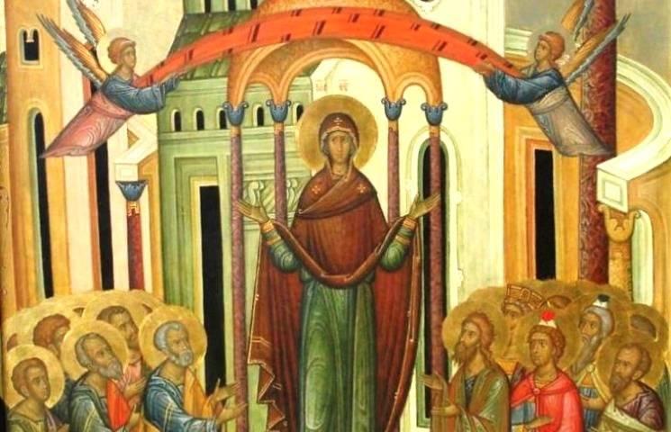 Покрови Пресвятої Богородиці: Як відзначати, чому вірити та що готувати