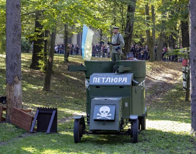 Як у центральному парку Вінниці вояки ар…