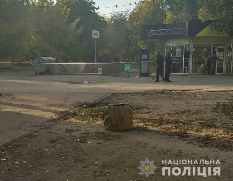У Харкові поблизу автовокзалу знайшли бойову гранату (ФОТО)
