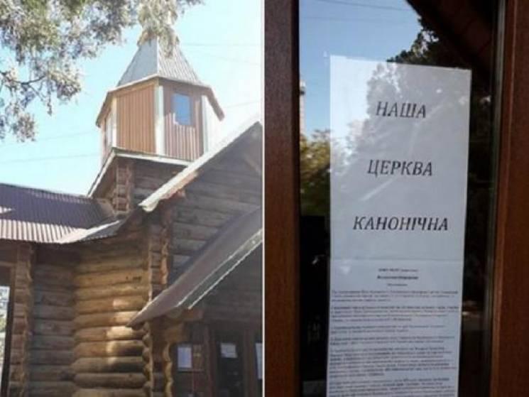 """""""Наша церква канонічна"""": У Криму священик """"привітав"""" окупантів"""