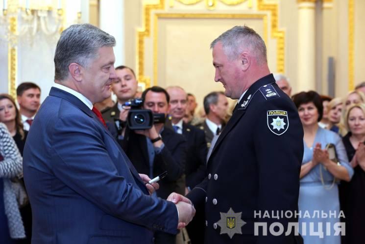 Порошенко присвоїв Князєву спецзвання (ФОТО)