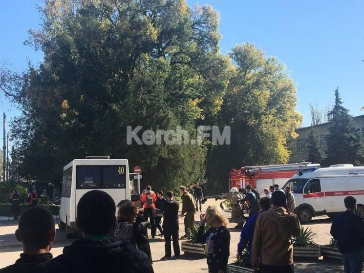 В колледже в Керчи произошел мощный взрыв: 21 погибший (ХРОНИКА)