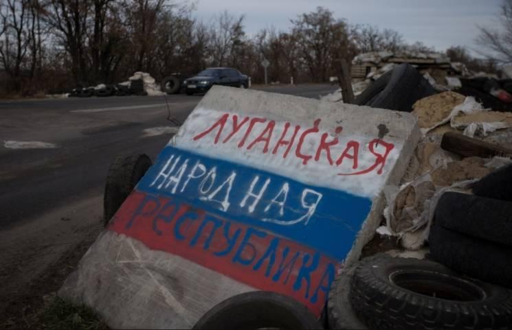 """В """"ЛНР"""" заявили про затримання українського добровольця, що воював на Донбасі"""