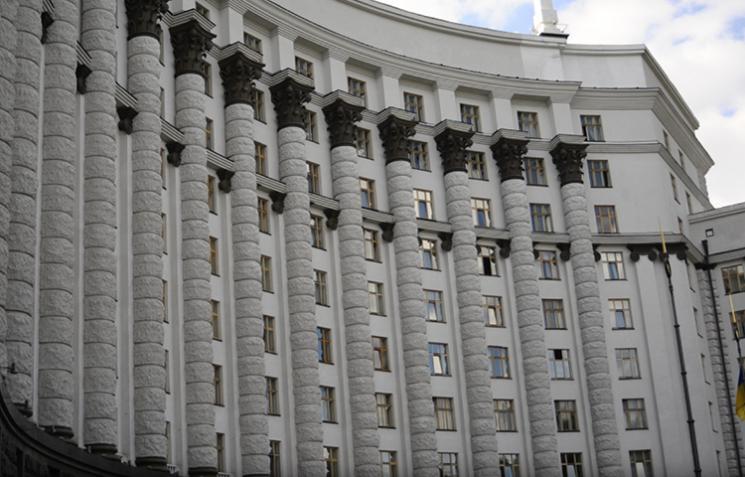 Рада розглядає проект бюджету на 2019 рік (ТРАНСЛЯЦІЯ)