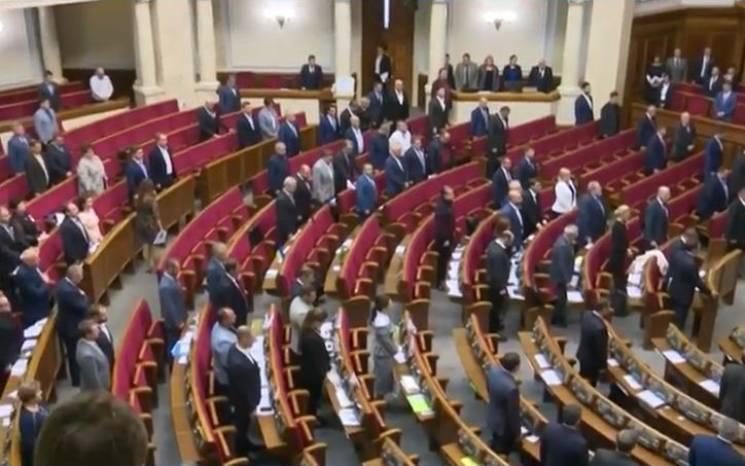 Рада вшанувала загиблих дітей у Керчі (ФОТО)