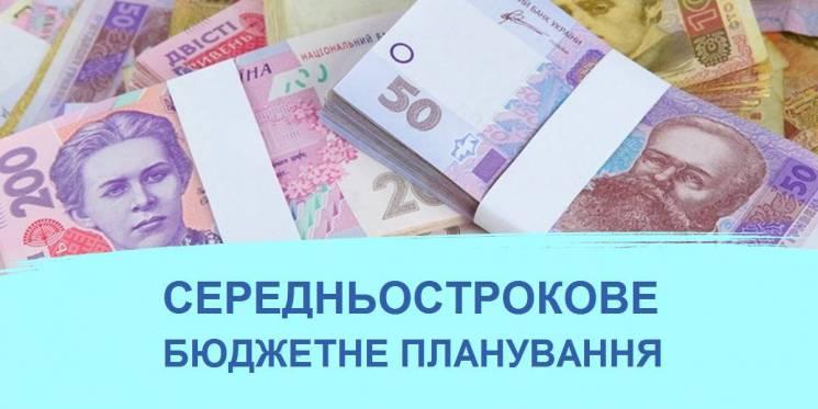 Один кошторис на три роки: Рада попередньо схвалила бюджетну реформу