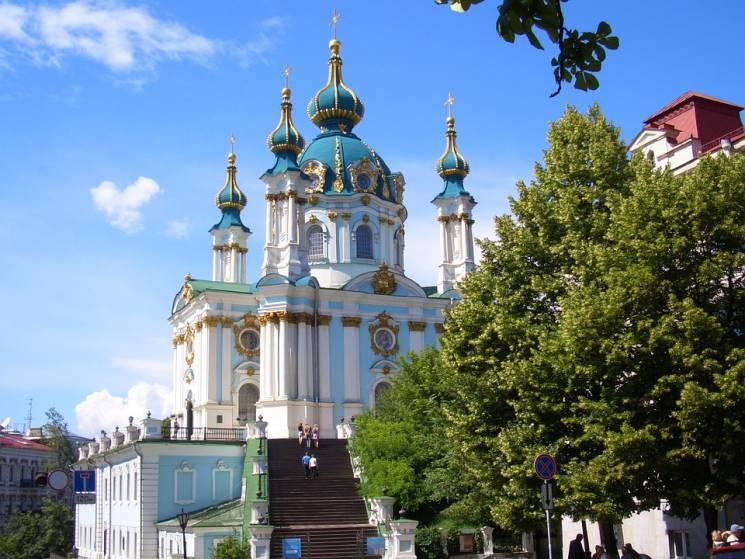 Чим для українців знакова Андріївська церква, яку передають Константинополю