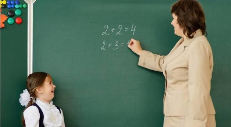 Зарплати вчителям збільшать ще на 9%, на НУШ виділять мільярд, – бюджет-2019