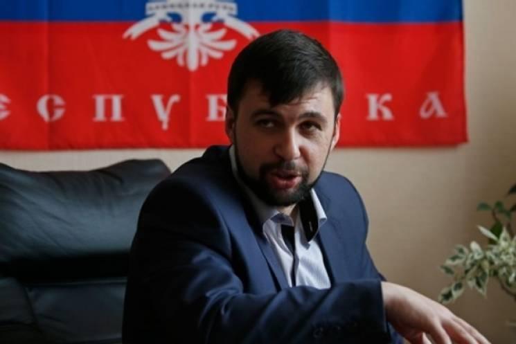 """Пушилін призначив в. о. """"прем'єр-міністра ДНР"""""""