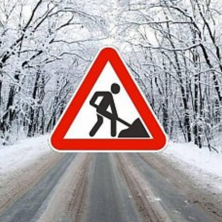 Дороги Хмельниччини до зими готові…