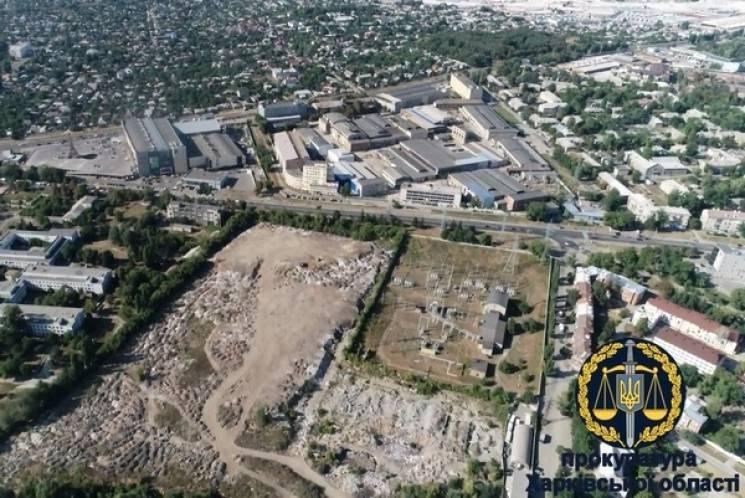 У центрі Харкова завалили сміттям 8 га комунальної землі: Прокурори перевірять чиновників Кернеса (ВІДЕО, ФОТО)