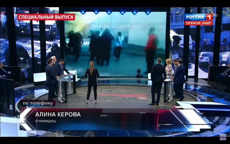 """Брехня дня: Телеканал """"Росія-1"""" взяв інтерв'ю у загиблої в Керчі дівчинки (ВІДЕО)"""